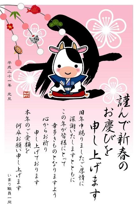 08_fuku03.jpg