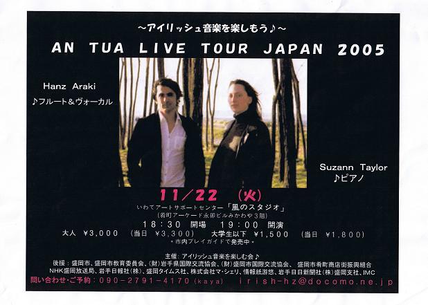 20051120102148.jpg