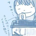 watashi.jpg