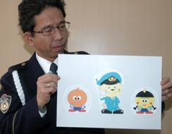 左から「犯罪ナシ男君」「ナッシー君」「事故なし代ちゃん」