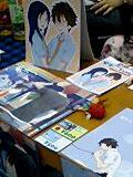 090815_natukomi.jpg