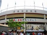 080504-8shiminkyujo.jpg