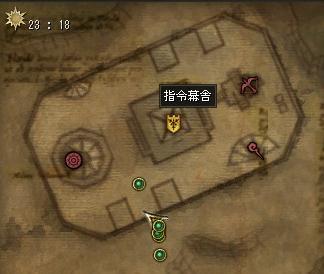 聖者の境界要塞
