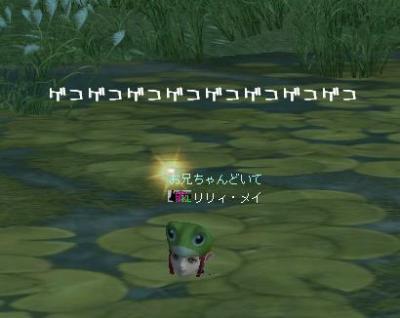 (・∀・)カエル!!