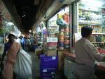 Market Munbai