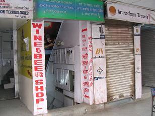 Liquar Shop3