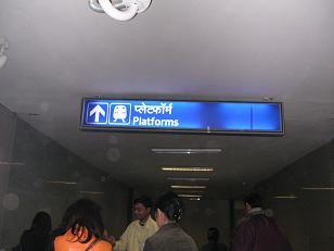 Delhi Metro3