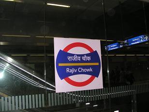 Delhi Metro 10