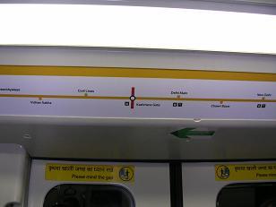 Delhi Metro 12