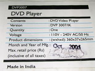 DVD player2