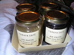Toraya Cafe 2