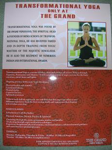 Yoga  ポスター