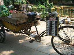 野菜 自転車リヤカー