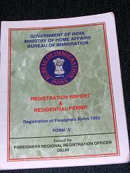 住民登録証