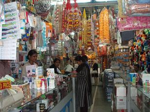Sarojini Nagar 1