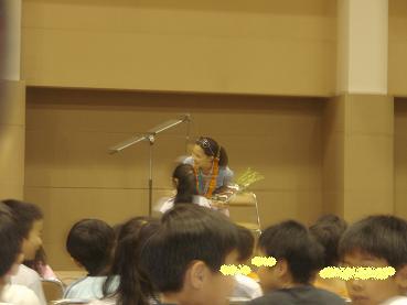 木村佳乃 さん 2
