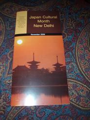 Japan Cultural Month