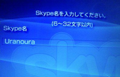 TS3G0010.jpg