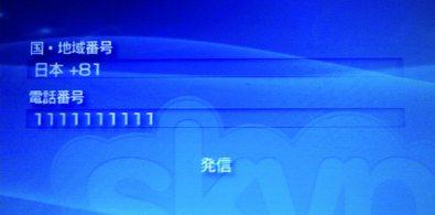 TS3G0015.jpg