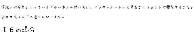 kyoumi4.jpg