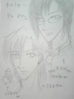 モリシさんとミヒャさん