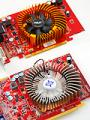 The ATI Radeon 4670 Roundup: MSI vs. Palit -HardwareZone