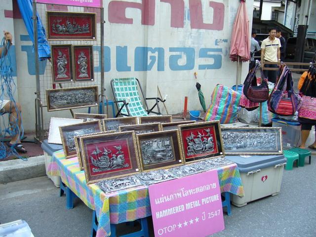 Sat Market 4
