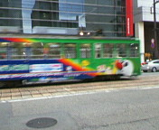 20051106163022
