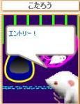 20051222_1.jpg