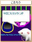 20051222_2.jpg