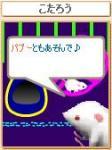 20051222_3.jpg