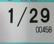 20060129224216