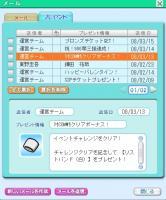 2008y03m15d_105357906.jpg