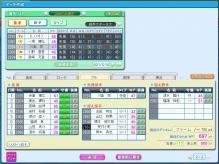 2008y05m02d_190628015.jpg