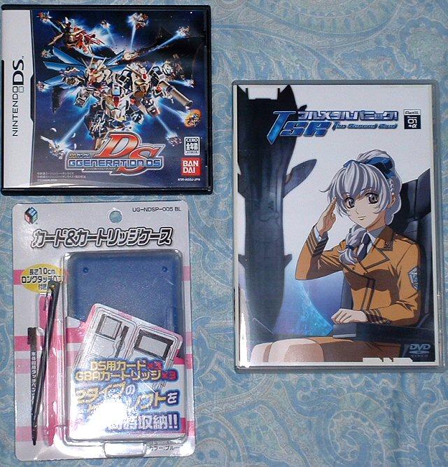 DVD&ゲーム