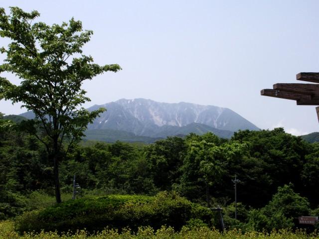 大山の景色・其乃伍