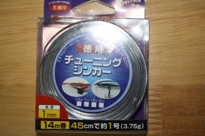 115_convert_20091128051655.jpg