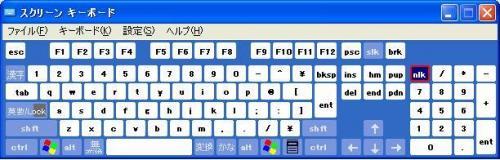 スクリーンキーボード2