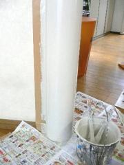 P1050086-1.jpg