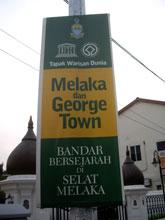 これこれー、この看板が町中に貼り付けられてるんだー