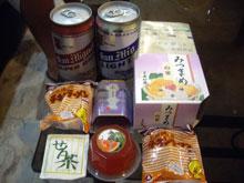 うっはー、和菓子もらっちったー 超嬉しい!久々に食うともう美味いのなんのw