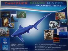この真ん中の絵が、THRESHER SHARKね!格好いいのだ