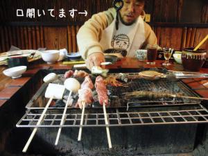 gonsuke8.jpg