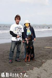 kugenuma2.jpg