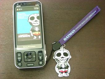 携帯写真1