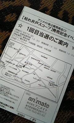 20080814132656