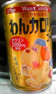 20090610c.jpg