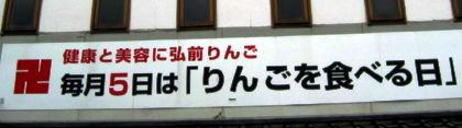 20090702n.jpg