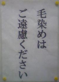 20090716c.jpg