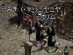 つみき@いお